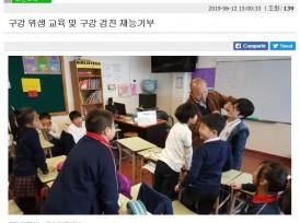 구강검진-재아상인.JPG : 구강 위생 교육 및 구강 검진 재능 기부 - 6월12일자 재아 상인연합회