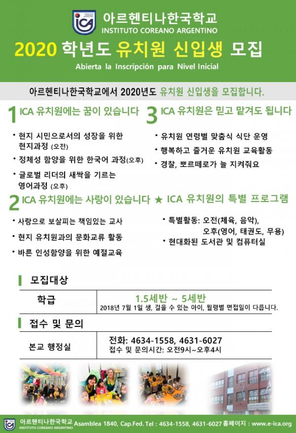 2020유Final.jpg